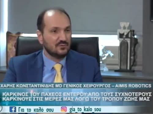 Συνέντευξη του Δρ. Χάρη Κωνσταντινίδη στο Σίγμα TV Κύπρου