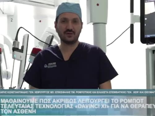 """Ο Δρ. Χάρης Κωνσταντινίδης μιλάει για το Ρομποτικό σύστημα Da Vinci στην εκπομπή """"Για το Καλό σου"""""""