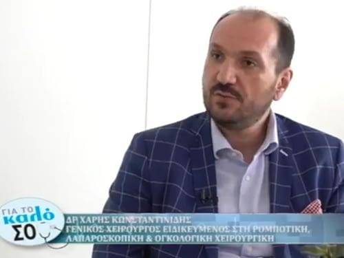 Συνέντευξη του Δρ. Χάρη Κωνσταντινίδη στο SIGMA Κύπρου